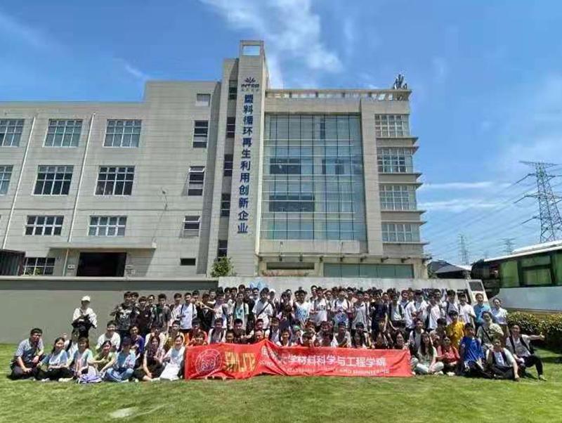 同济大学材料科学与工程学院一百多名学生组团来到英科再生环保科普教育基地