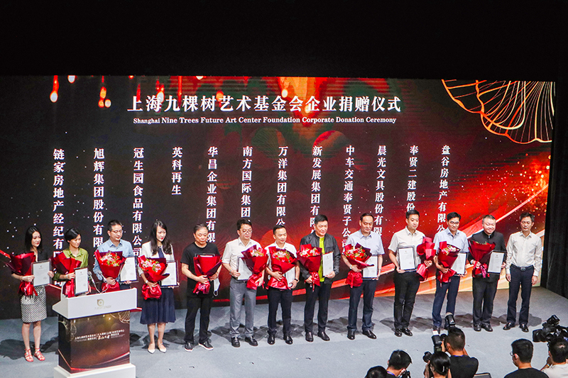 奉賢區政協主席陳勇章向捐贈企業頒發證書
