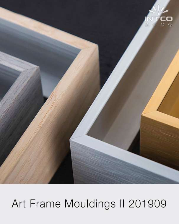 aluminum picture frame moulding PDF catalog Sep.2019