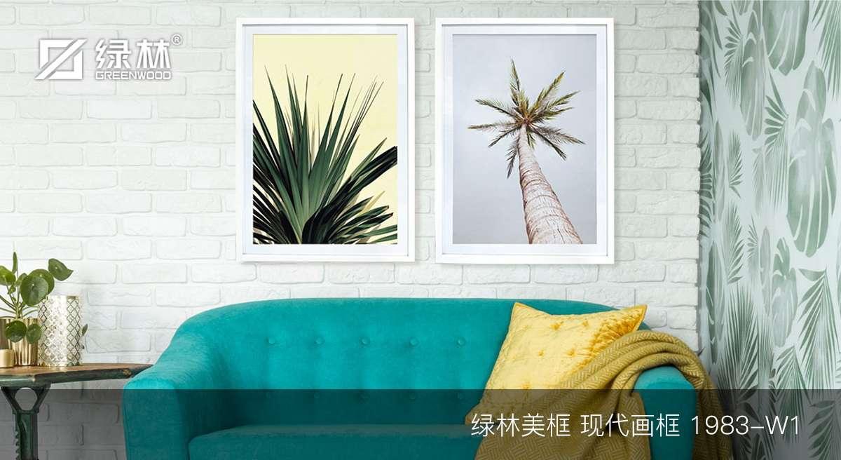 绿林PS画框线条1983-W1应用于现代画框的墙面装饰效果图