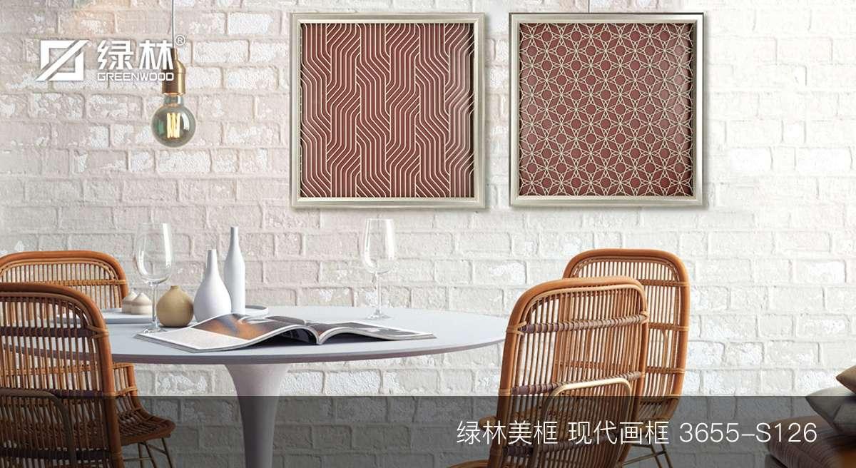绿林PS画框线条3655-S126应用于现代画框的墙面装饰效果图
