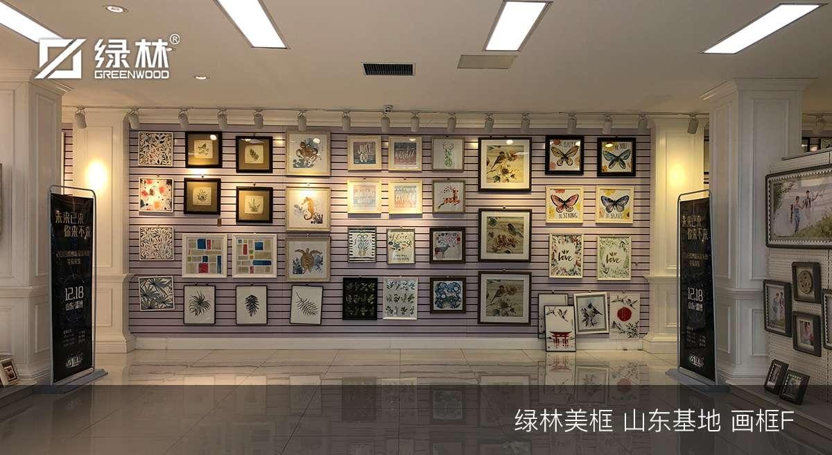 绿林装饰画框展厅(山东)-6