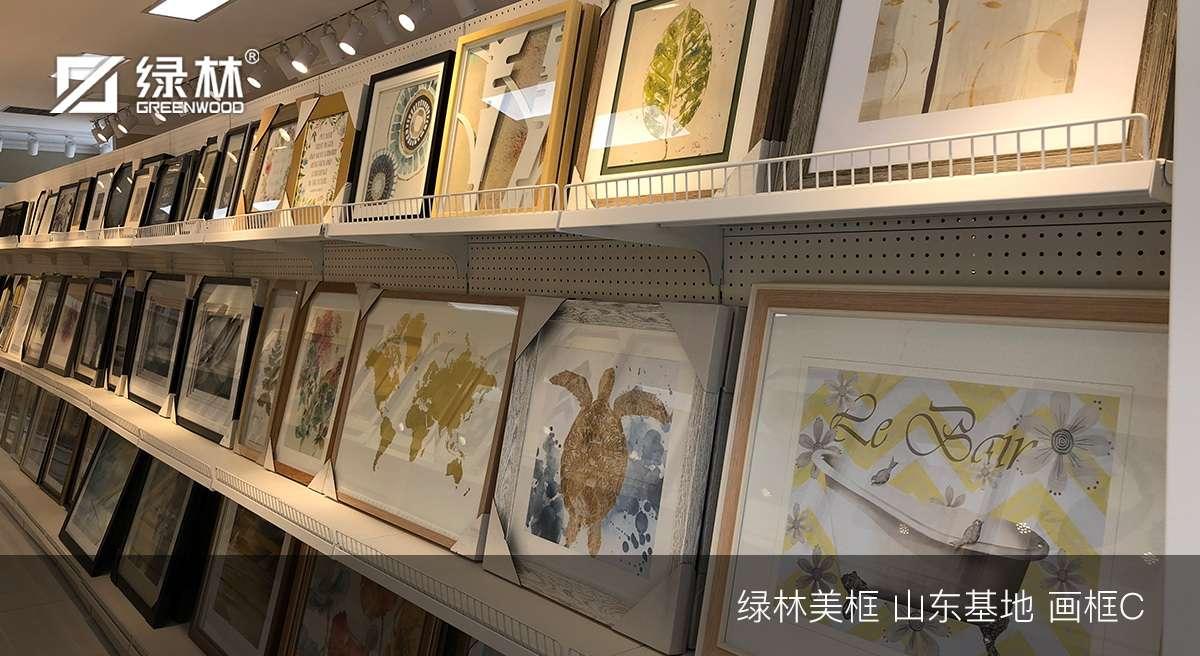 绿林装饰画框展厅(山东)-3