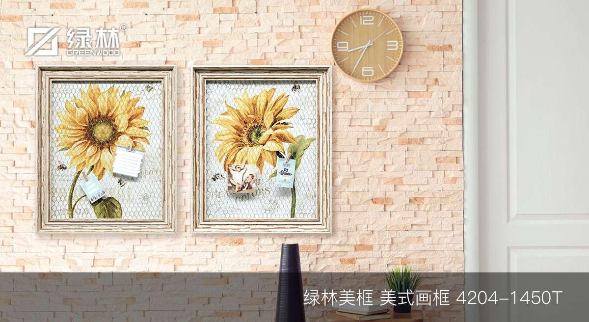 绿林PS画框线条4204-1450T应用为美式画框的墙面装饰效果图