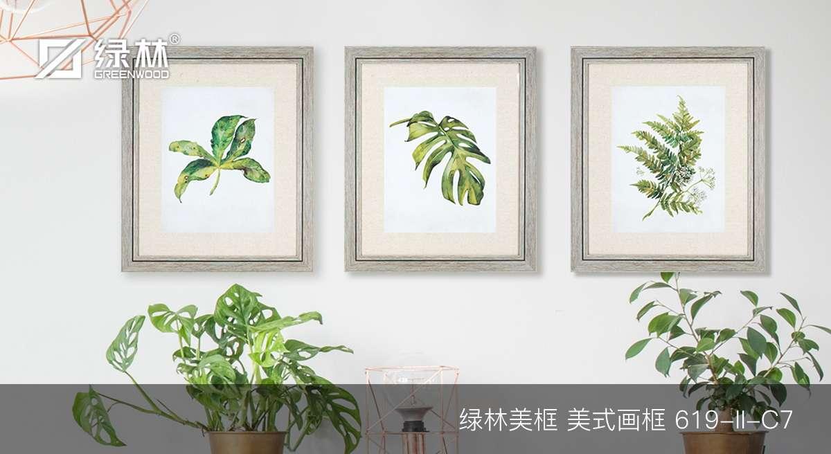 绿林PS画框线条619-II-C7应用为美式画框的墙面装饰效果图