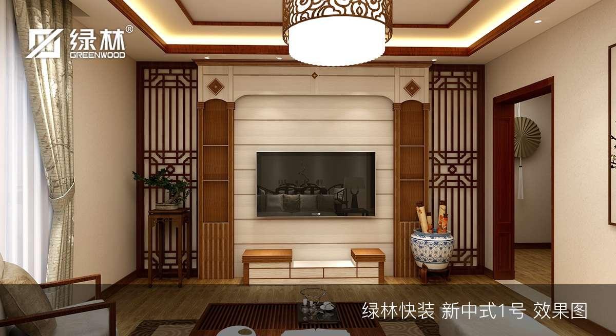 绿林快装新中式1号背景墙装饰效果图