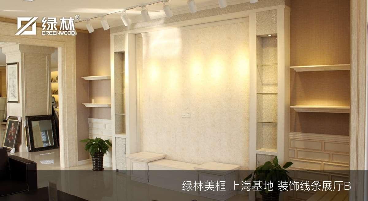 绿林装饰线条展厅(上海)-2
