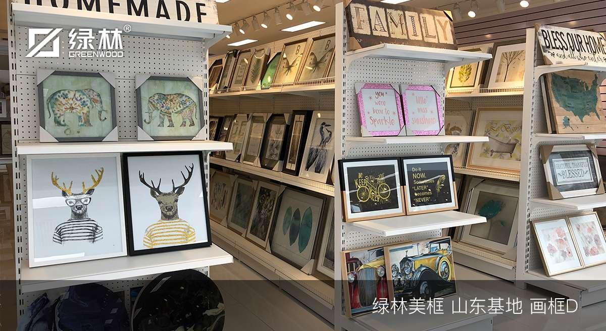 绿林装饰画框展厅(山东)-4