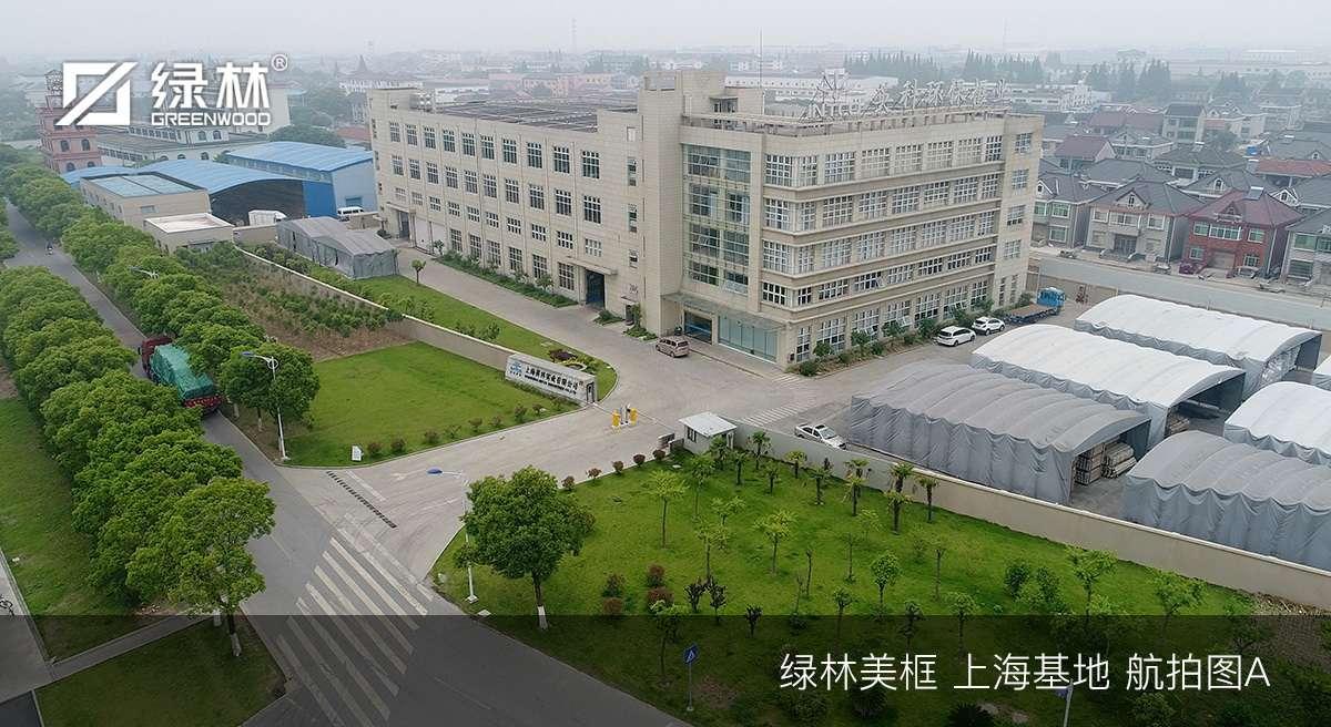 上海英科框条生产基地航拍图-1
