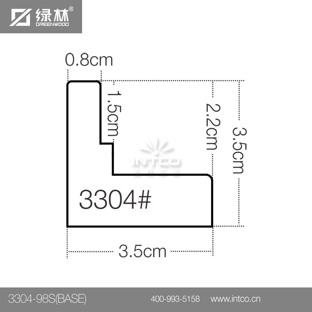 3304-98S(BASE)