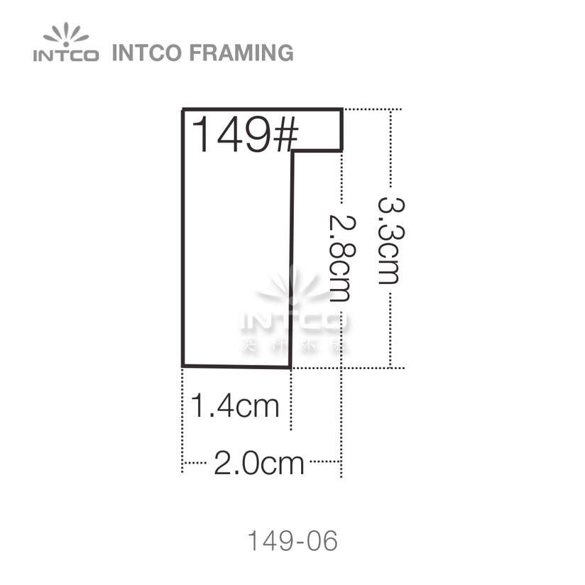 149 series PS picture frame moulding profile