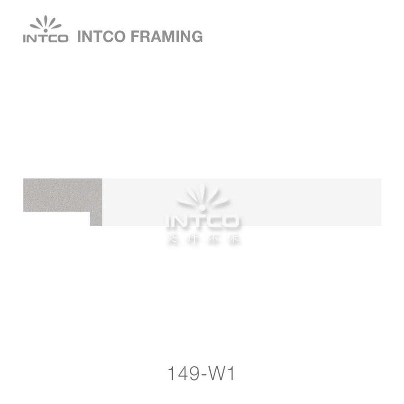 149-W1 PS picture frame moulding swatch sample