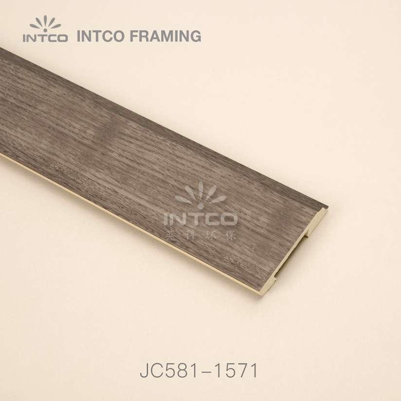floor baseboard trim