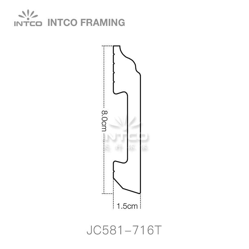 JC581 series PS baseboard moulding profile