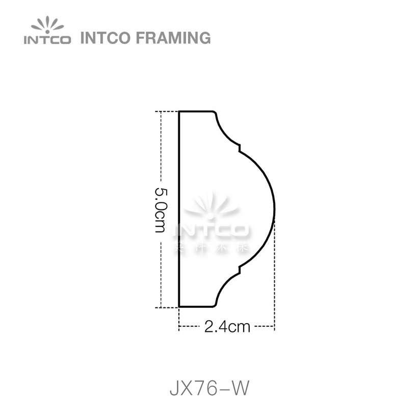 INTCO JX76-W chair rail moulding profile