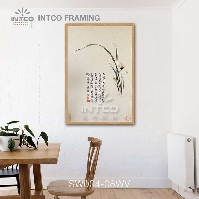 SW004-08WV wood picture frame moulding ideas for wall