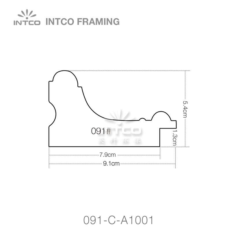 #091 3-9/16 Inch PS picture frame moulding profiles