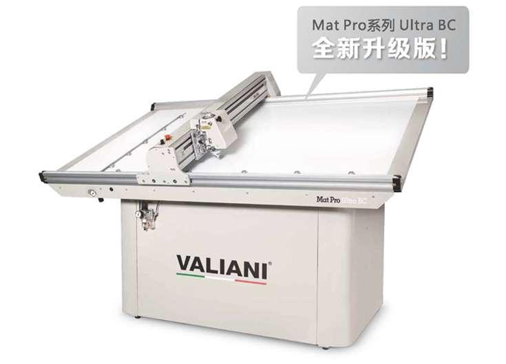 机器辅料 VALIANI 卡纸机(标配)